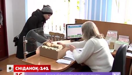 Украинцы с 14 лет будут получать удостоверения личности