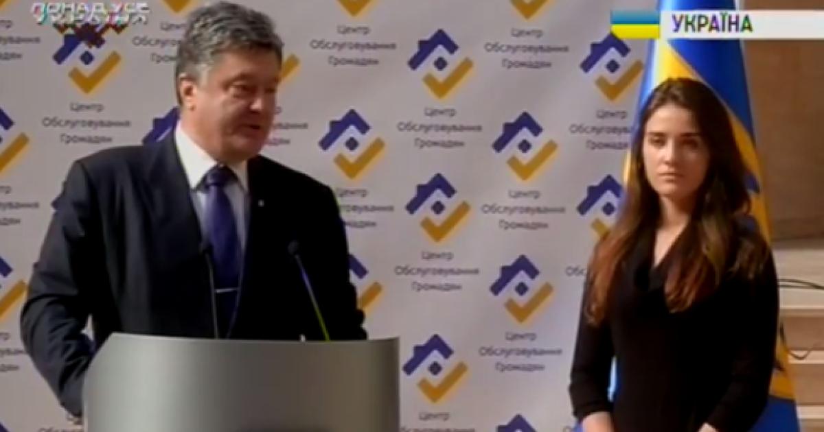Одесскую таможню отдали 26-летней заместительнице Саакашвили