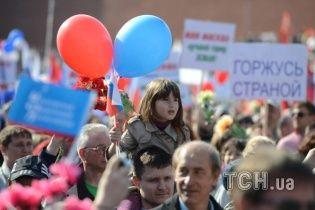 Жителі Росії стали менш оптимістичними і приготувалися до важких часів