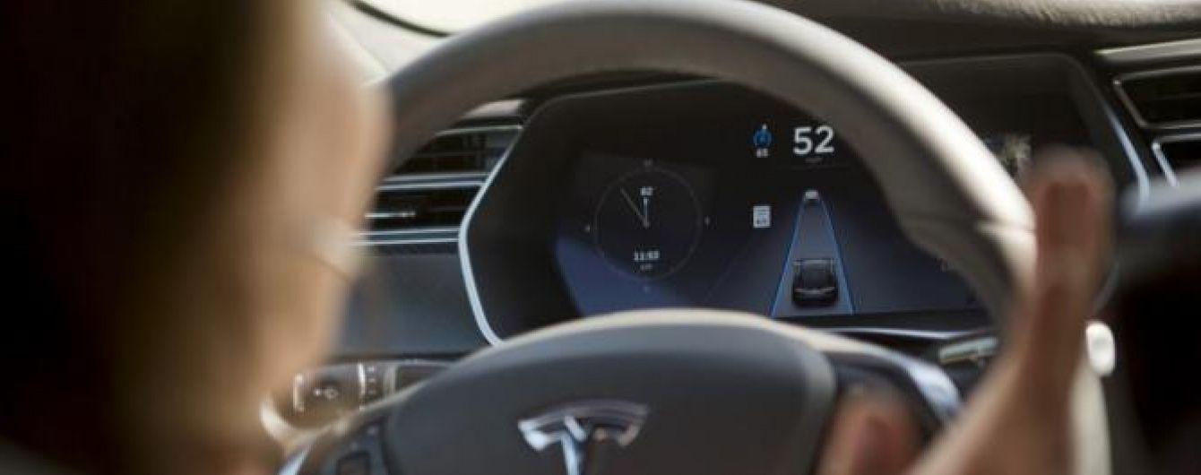 Электрокары Tesla обзавелись автопилотом