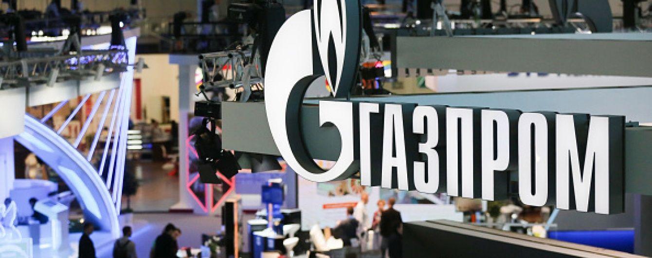 """Акції російського """"Газпрому"""" обвалилися до мінімуму 2014 року"""