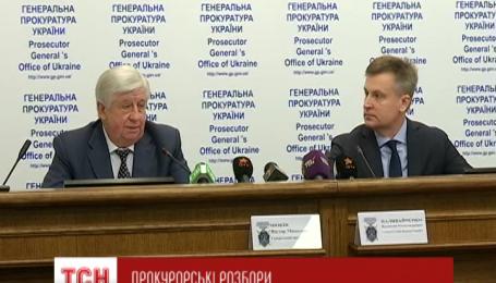 У генпрокурора Шокина нет данных о российском следе в расстрелах на Майдане