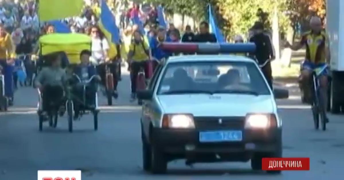 В восстанавливаемой после войны Попасной состоялся проукраинский велопробег