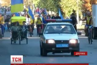 У відновлюваній після війни Попасній відбувся проукраїнський велопробіг