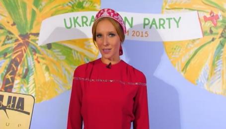 Украинские телевизионщики устроили в Канне собственную вечеринку-презентацию