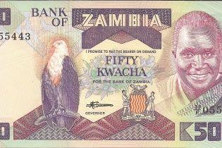 Президент Замбии призвал народ молиться за курс национальной валюты