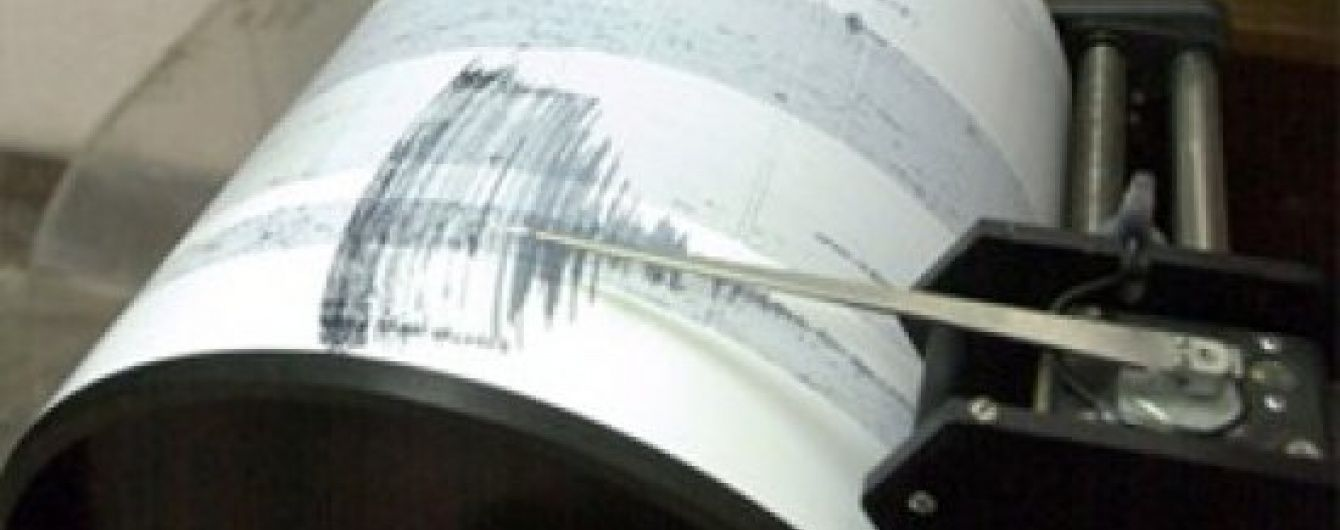 У Криму стався землетрус