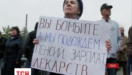 У Москві кілька сотень росіян вийшли на мітинг проти вторгнення в Україну та Сирію