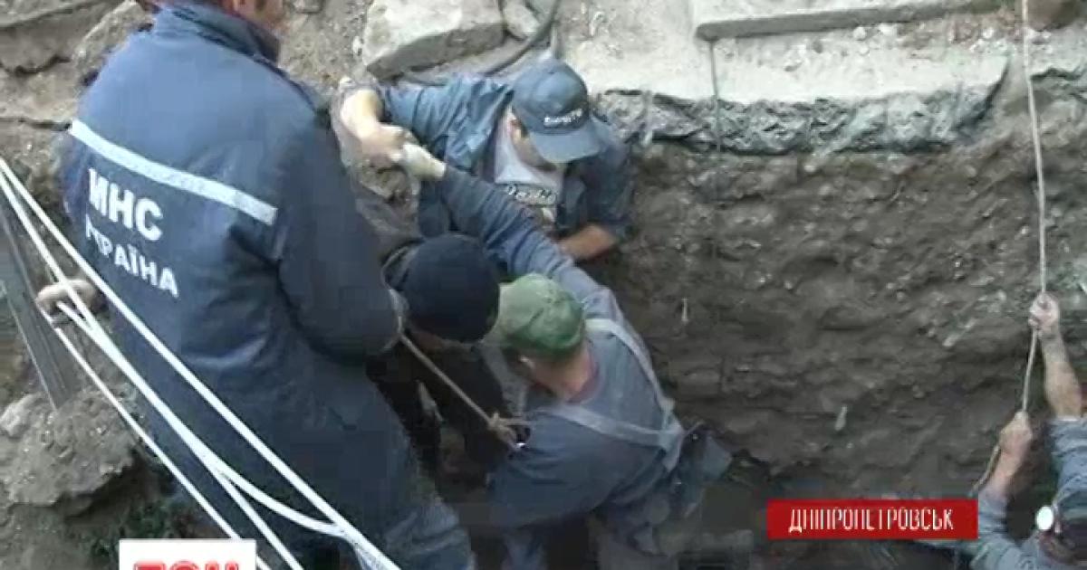 В Днепропетровске двоих слесарей засылал полутораметровый слой земли