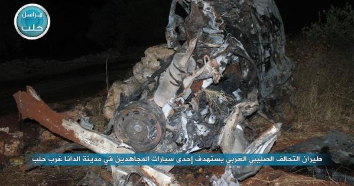 """Стратег """"Аль-Каїди"""" загинув у результаті авіаудару. @ longwarjournal.org"""