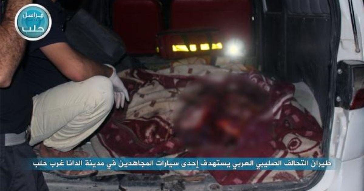 """Стратег """"Аль-Каїди"""" загинув у результаті авіаудару."""