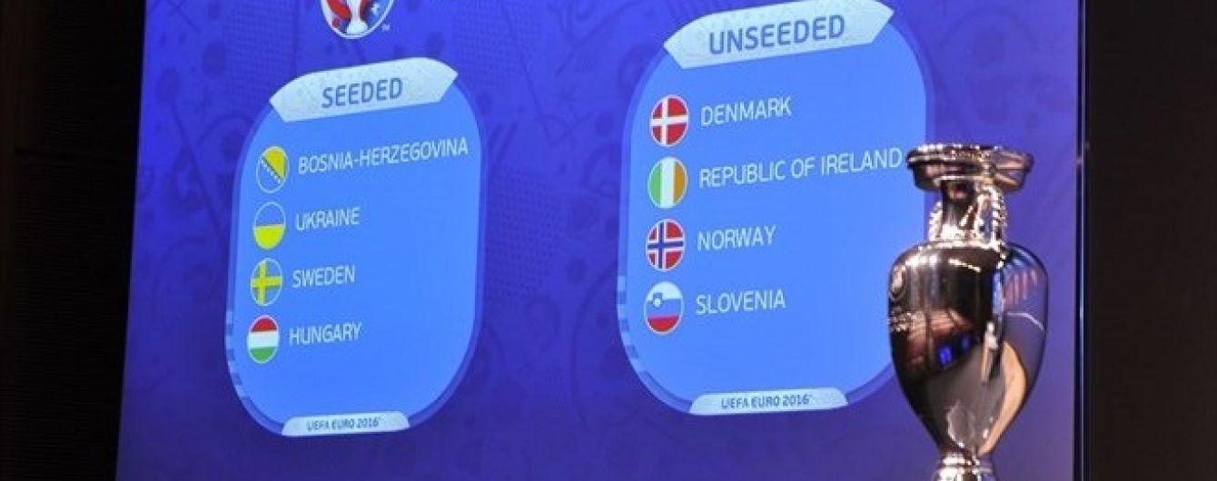 менее обзор матчей на евро 2016 за 19 июня SmartWool