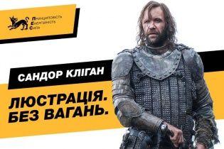 """Соцсети взорвались от пародии на предвыборные плакаты в стиле """"Игры престолов"""""""