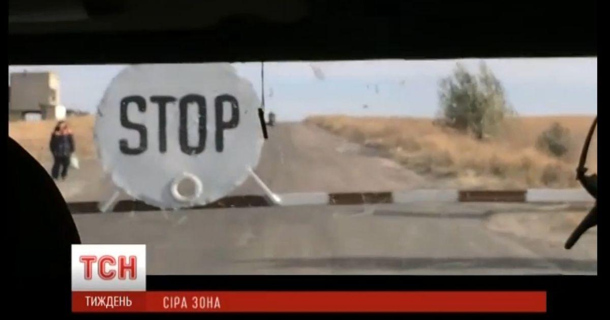 """""""Серая зона"""": как и кто контролирует нелегальную торговлю на миллиарды между Украиной и оккупированным Донбассом"""