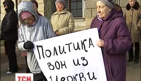 Віряни зібралися під стінами Києво-Печерської Лаври з гаслами «Церква поза політикою»