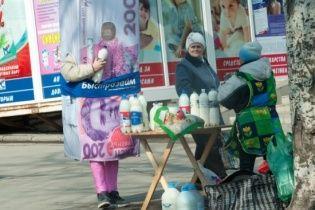 Из-за подорожания украинцы массово отказываются покупать молочные продукты