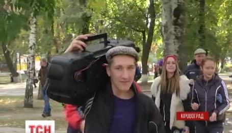 В Кировограде прошел парад гопников