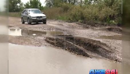 Украина входит в десятку стран с наихудшими дорогами