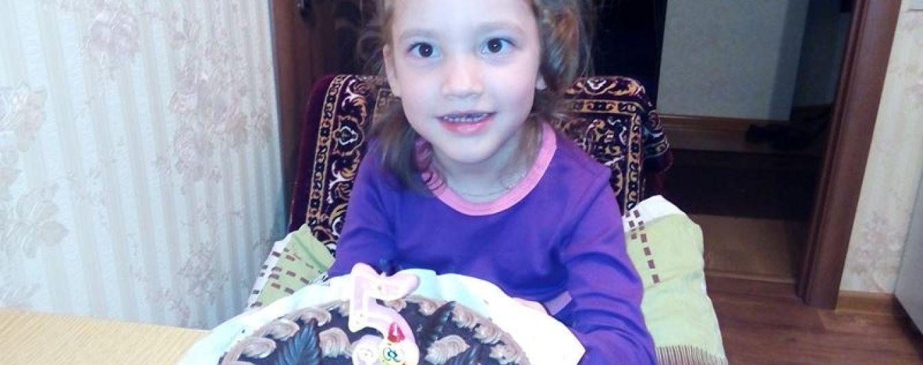 5-річній Поліні потрібні кошти на тривалу реабілітацію