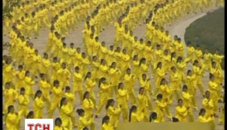 Китайцы установили рекорд по самому массовому занятию боевым искусством