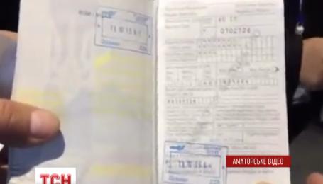 Віра Савченко прибула до Росії