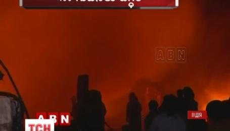 У столиці Індії пожежа знищила 500 житлових будов