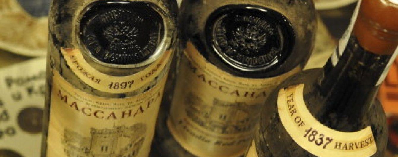 """У МінАПК попередили про кримінальну відповідальність продавців колекції """"Массандри"""""""