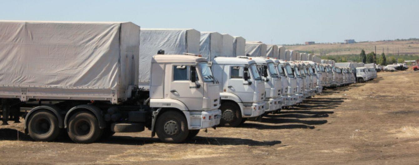 Росія готує черговий гумконвой для окупованого Донбасу