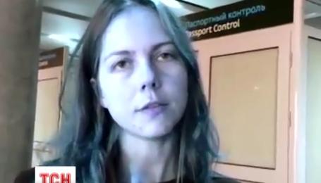 Віра Савченко розповіла, як її тримали в аеропорту