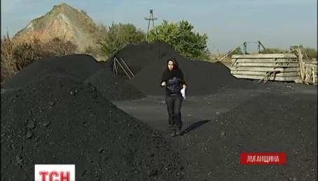 На Луганщине в нескольких метрах от домов может вырасти промышленная шахта