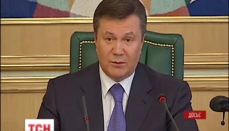 Віктор Янукович вважає, що Україна порушила його права