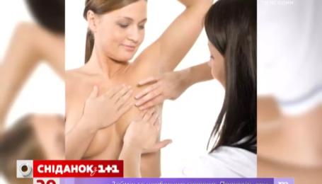Как вовремя диагностировать рак молочной железы