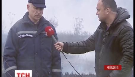 Дождь может облегчить тушение торфяников под Киевом