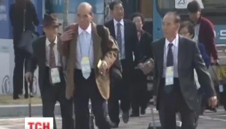 Північна та Південна Кореї почали процес возз'єднання родин