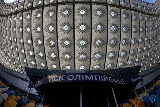 """Динамо"" розпочне українську футбольну весну матчем у Києві"