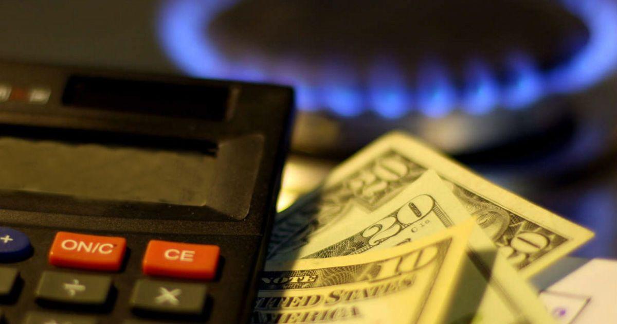 Повысить тариф на транспортировку газа Украина сможет только после подписи России - Демчишин