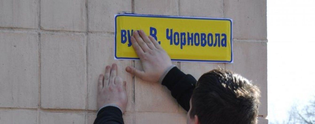 У Чернігові перейменували понад півсотні вулиць