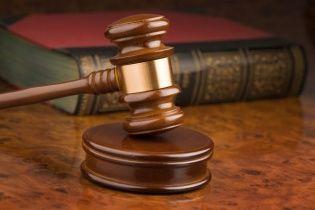 Суд ухвалив вердикт у справі ГПУ проти представника НАБУ