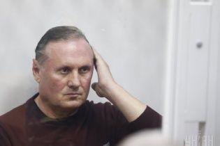 Суд оставил бывшего регионала Ефремова под стражей