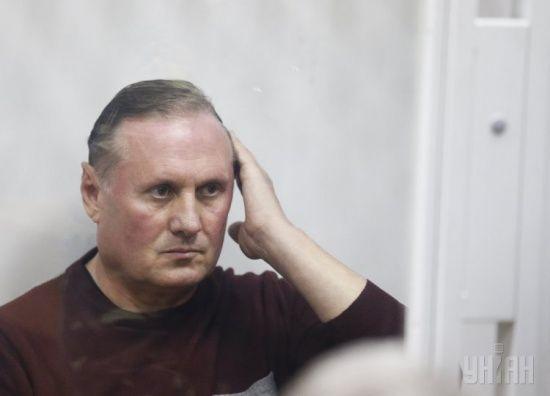 Суд залишив колишнього регіонала Єфремова під вартою