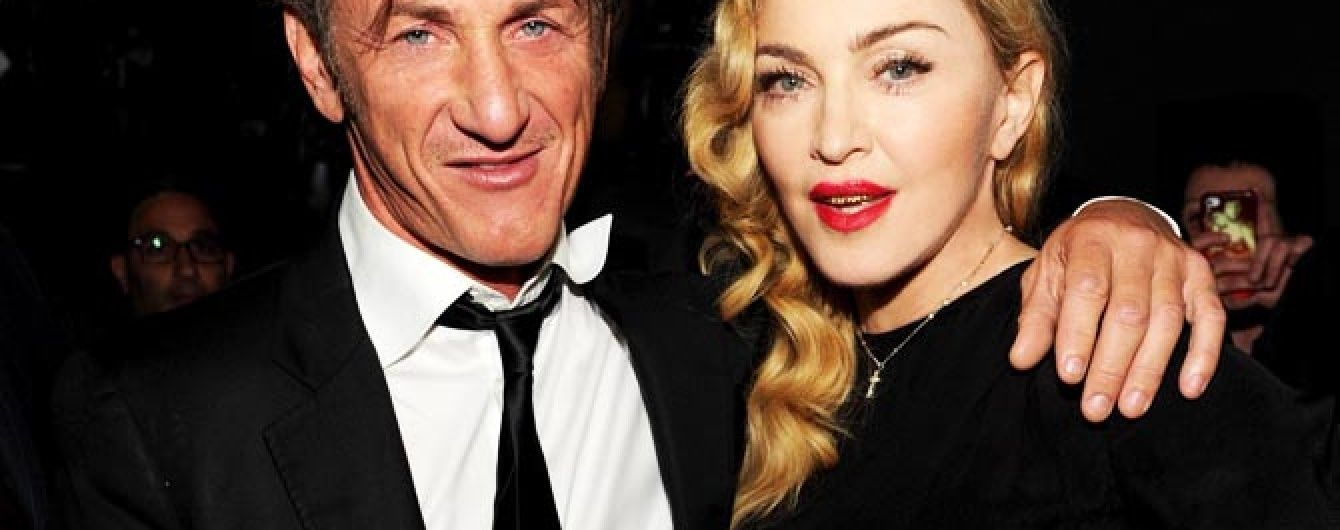 Дважды в одну реку: Мадонна и Шон Пенн снова вместе после 26-летней разлуки – СМИ