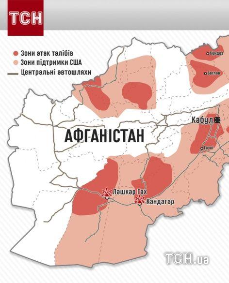 афганістан, інтерактивна мапа