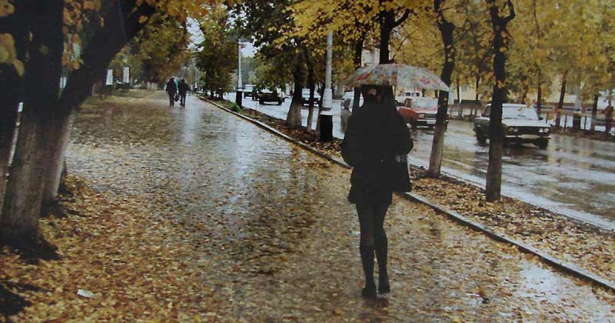 Синоптики обещают украинцам дождливую пятницу
