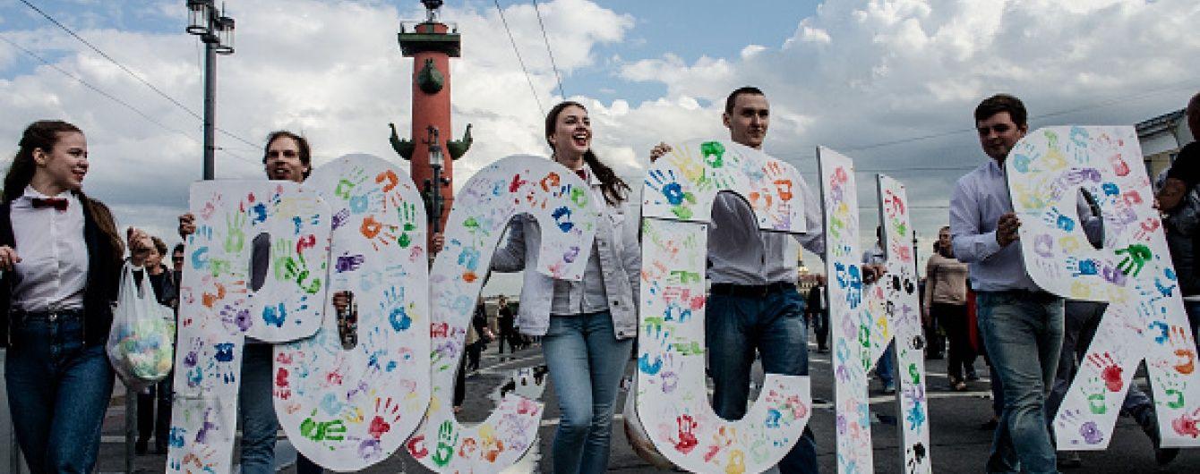 Україна подала до СОТ перший позов проти Росії