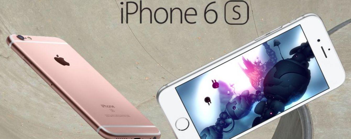 Рожевий iPhone 6s поклали в ананас і скинули з даху будинку
