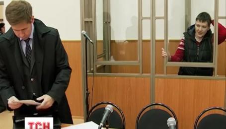 Російський суд втретє відмовив адвокатам Надії Савченко в допиті її сестри