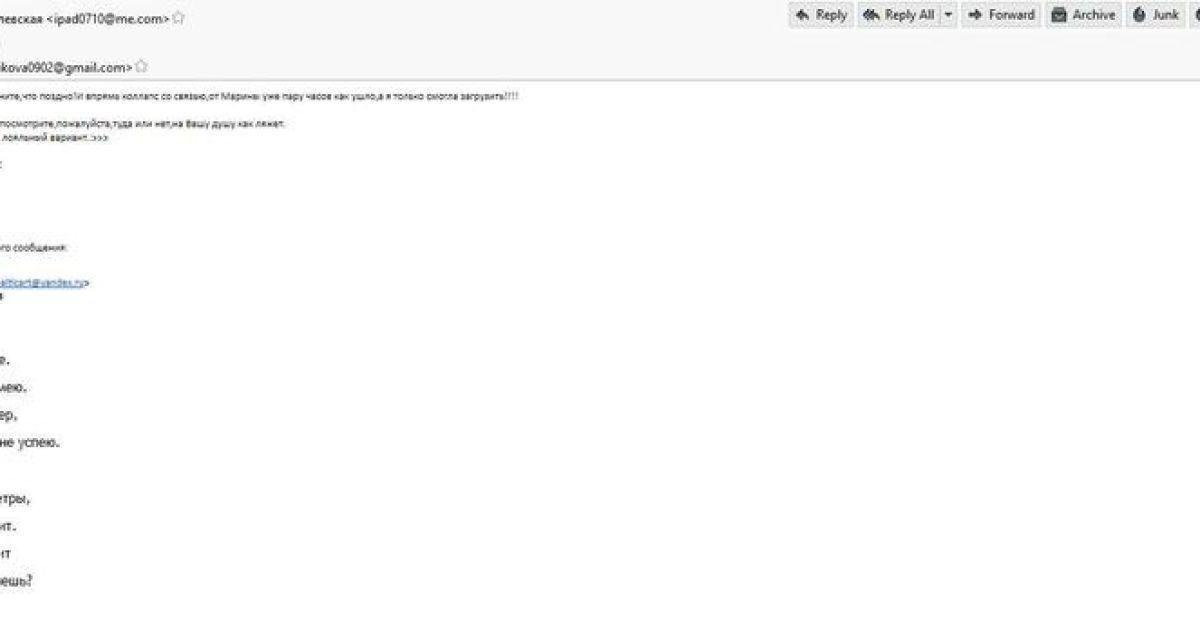 Хакери зламали пошту Тетяни Голікової.