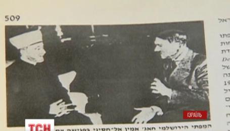 Израильский премьер заявил о причастности палестинских лидеров к Холокосту