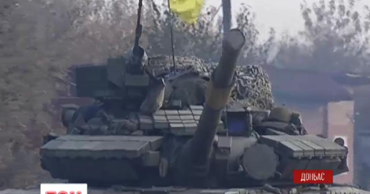 Украинские военные завершили отвод танков. Дайджест АТО