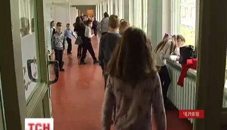 Из школы в больницу попали черниговские школьники